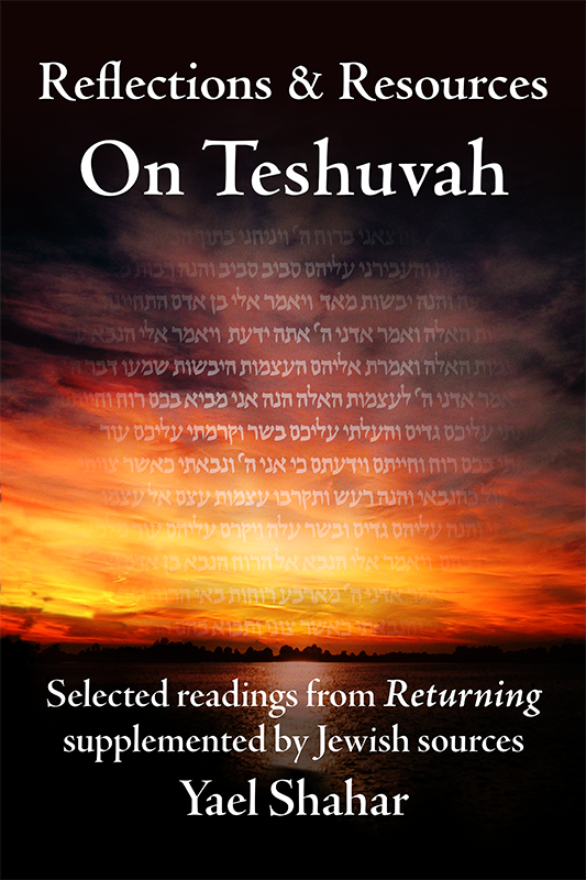 Reflections and Resources on Teshuvah – Free Download!
